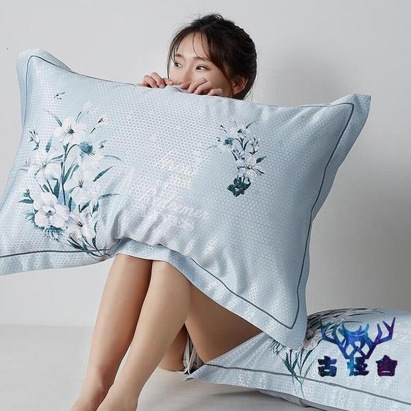 【一對裝】枕頭套冰絲涼感枕套忱頭外套枕席單人枕套【古怪舍】