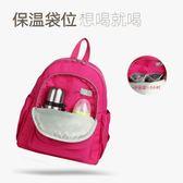 媽咪包多功能大容量 媽媽後背背包韓版時尚 寶媽包包外出 多功能 嬡孕哺