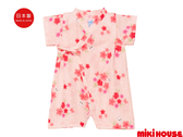 MIKI HOUSE 舞颯兔和風櫻花浴衣(粉紅)