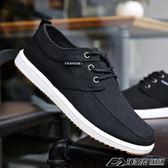 夏季透氣帆布鞋工作鞋子男韓版潮流板鞋老北京布鞋男士低幫休閒鞋  潮流前線