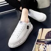 小白鞋男潮鞋正韓運動休閒鞋透氣增高板鞋笑臉潑墨男鞋子