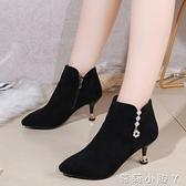 2020春秋新款靴子女短靴加絨細跟貓跟小跟高跟5cm馬丁靴棉鞋裸靴 蘿莉新品