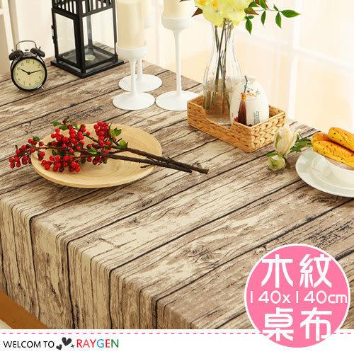 復古仿真木紋桌布 麻布 餐桌 拍攝背景布 140x140