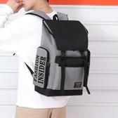 後背包男士背包商務休閒時尚潮流女大容量初高中學生電腦書包旅行側背包 小天使