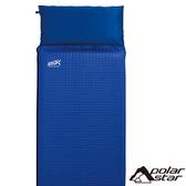 PolarStar【台灣製】自動充氣睡墊附枕頭6.35cm-蔚藍/千鳥格 P16733  露營|睡墊│軟墊│充氣床墊