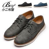 皮鞋 紳士品味質感皮革休閒鞋【NKP-2CA27】