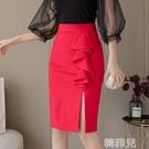 窄裙 夏季新款韓版顯瘦高腰包臀裙女洋氣開叉半身裙一步裙中長款紅 韓菲兒