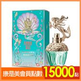 Anna Sui童話美人魚淡香水30ml 【康是美】