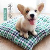 狗狗墊子冬季寵物狗墊子耐咬毛毯加厚狗狗睡墊泰迪小狗窩墊貓毯子 七夕情人節