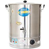 奶茶桶 飲料桶 商用不銹鋼大熔爐電熱開水桶燒水保溫桶熱水器涼茶奶茶桶湯桶 igo 歐萊爾藝術館