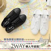 (限時↘結帳後980元)BONJOUR超好搭2WAY懶人鞋☆磨腳Out真皮休閒平底鞋| C.(2色)