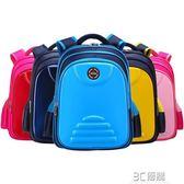 兒童書包男女孩1-3-6年級小學生背包潮6-12周歲防水減負護脊【限時全館免運】