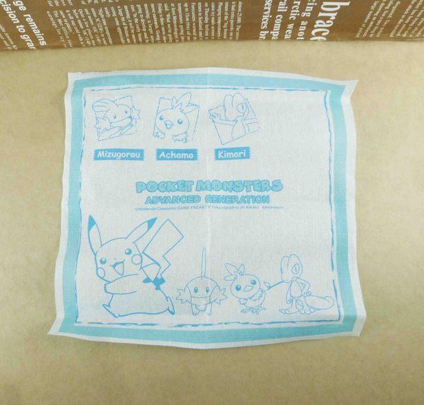 【震撼精品百貨】神奇寶貝_Pokemon~餐巾整(100枚)