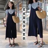 孕婦裝 MIMI別走【P31455】夏日出遊 兩件式 小飛袖上衣+雪紡吊帶褲 寬褲 孕婦套裝