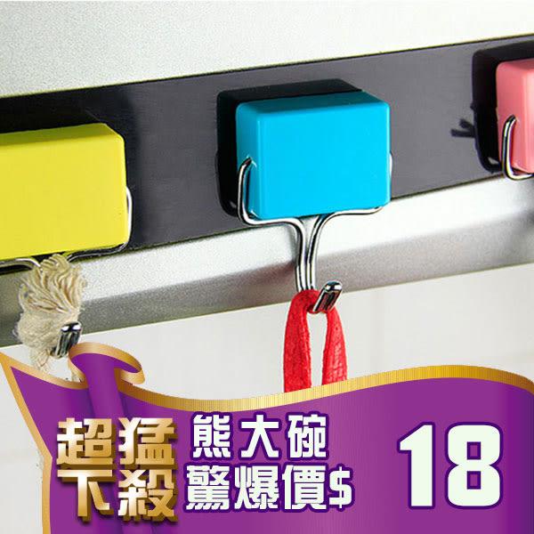B207 磁吸掛勾 方塊 馬卡龍 超強力 磁鐵 無痕 冰箱 掛勾 強磁【熊大碗福利社】