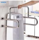 Anmon浴室安全扶手無障礙304不銹鋼扶手衛生間防滑老年人扶手(小便器扶手)