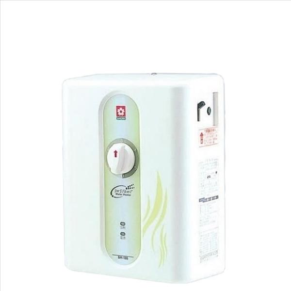 (無安裝)櫻花【H-186-X】即熱式五段調溫瞬熱式電熱水器(與H186同款)熱水器瞬熱式