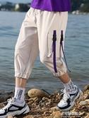 夏天七分褲男休閒短褲潮流寬鬆褲子2020夏季男士薄款7分褲潮夏裝 多莉絲旗艦店