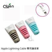 【A Shop】Obien Apple Lightning Cable 專用護線套(2入裝) 共3色 OB-CA-LT