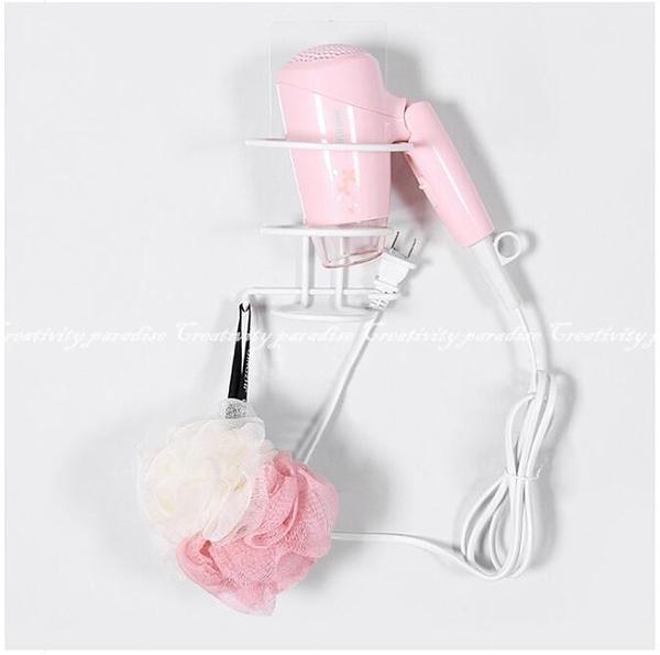 【鐵藝吹風機架】衛浴室無痕黏膠吹風機收納架 免釘免鑽強力吸附掛架 吹風機的家