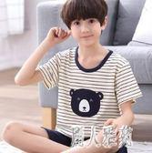 男童睡衣短袖純棉薄款韓版卡通兒童睡衣夏款男孩中大童家居服套裝TT1984『麗人雅苑』