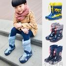 兒童雨鞋男童水鞋女雨靴加絨保暖防滑防水中大童膠鞋學生小孩水靴 小艾新品