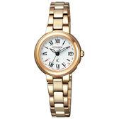 CITIZEN xC 梵蒂岡之夜電波時計腕錶-ES9003-55A