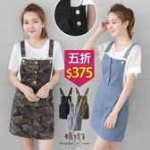 【五折價$375】糖罐子排釦造型口袋吊帶裙→預購【SS1572】