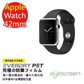 TWMSP★按讚送好禮★EyeScreen Apple Watch 42mm EverDry PET 防指紋 拒油拒水 螢幕保護貼 (一組二入)