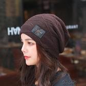 堆堆帽 堆堆帽女時尚韓版秋冬男百搭潮人包頭帽月子女士加絨毛線帽帽子女快速出貨