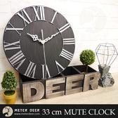 LOFT工業風時鐘 立體羅馬銀色數字配鉚釘 黑色木紋造型靜音掛鐘 櫥窗牆面空間擺飾時鐘-米鹿家居