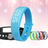 全館88折 智能手環手錶智慧亮燈運動溫度檢測計步手環 百搭潮品