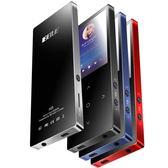 藍芽mp3播放器迷你學生p3觸屏電子書mp4觸摸屏超薄隨身聽 魔法鞋櫃