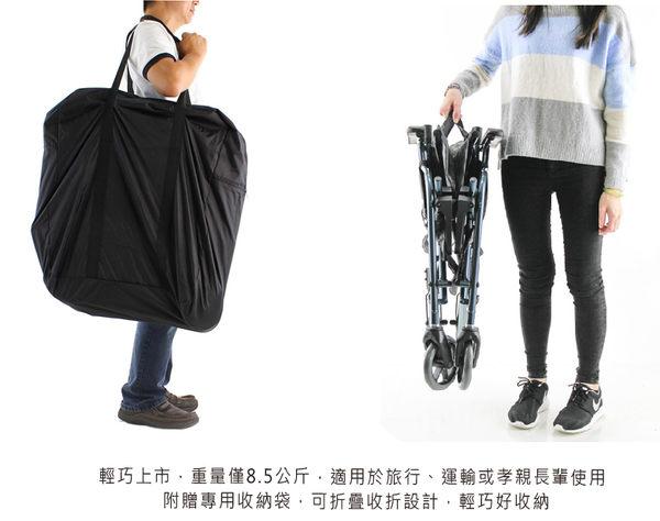 『COMFORT』康而富時尚輔具 K3 鋁合金輪椅/適用於旅行運輸