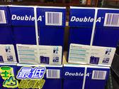 [COSCO代購] C31509 DOUBLE A COPY PAPER 5PKS 80G A4影印紙五包 80GSM/2500張/亮白度150