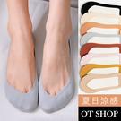 OT SHOP襪子 涼感襪 V型隱形淺口襪 止滑矽膠 防滑底 棉質腳底 彈性佳 細條紋素色 現貨 M1072