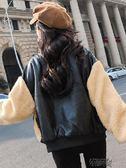 秋冬韓版chic羊羔毛外套短款拼接機車ulzzang皮衣女寬鬆加厚夾克 街頭布衣