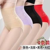一件8折免運 內褲女塑身高腰緊身產後收胃塑形束腰翹臀褲頭夏薄款