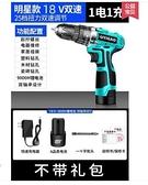 優儀高無刷沖擊鋰充電鑚式手鑚小手槍鑚電鑚多功能家用電動螺絲刀