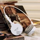 Salar/聲籟 EM300頭戴式手機台式電腦跑步運動音樂游戲耳機重低音 ATF 魔法鞋櫃