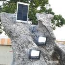 太陽能感應燈太陽能戶外燈400w雙燈頭太陽能庭院戶外燈 朵拉朵