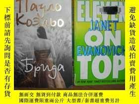 二手書博民逛書店Eleven罕見On Top【英文原版】Y13610 Janet
