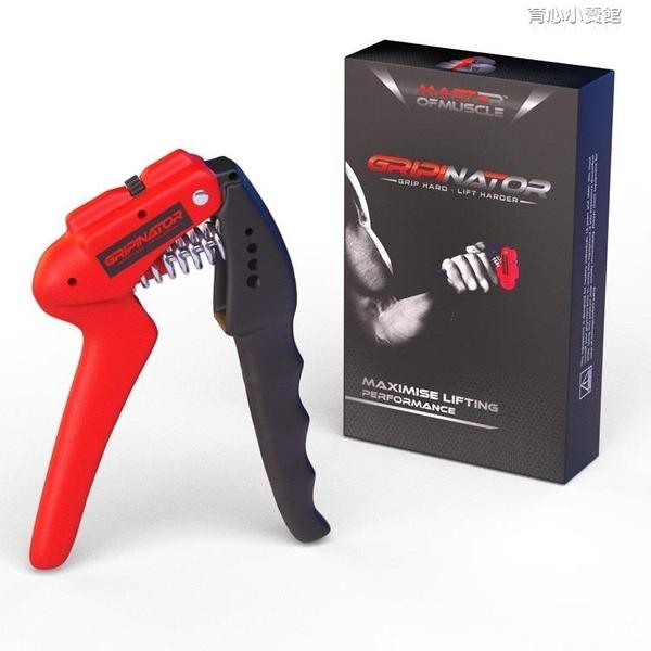 握力器男女可調節練臂肌腕力器專業練手力手指力量訓練器【618特惠】