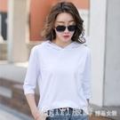 七分袖上衣 白色t恤女短袖純棉寬鬆連帽七分袖體恤帶帽中袖小衫女上衣春夏 618購物節