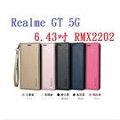 【Hanman】Realme GT 5G 6.43吋 RMX2202 真皮 皮套 翻頁式 側掀 插卡 保護套