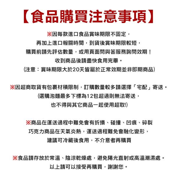 韓國 BOTO 高濃度紅石榴美妍飲 80ml*30包/盒 ※超取限購1盒※