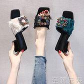 粗跟鞋網紅水鑚粗跟涼拖女夏季新款方頭女鞋 時尚拖鞋女外穿ins潮鞋 至簡元素