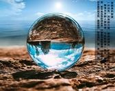 招財透明白水晶球風水玻璃攝影裝飾品客廳辦公室擺件廠家現貨直銷