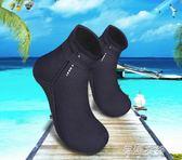 潛水襪沙灘浮潛襪 成人兒童冬泳防刺游泳保暖潛水裝備腳套igo  蓓娜衣都