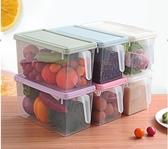 冰箱收納盒長方形抽屜式雞蛋盒食品冷凍盒廚房收納保鮮塑膠儲物盒 ATF 安妮塔小舖